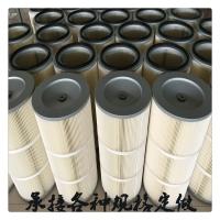 覆膜除尘滤芯-PTFE微孔除尘滤芯滤筒专业制造厂家