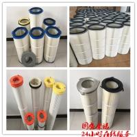 环保型除尘滤芯滤筒-可反复水洗型除尘滤芯-齐全供应在线报价