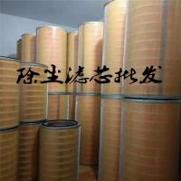 供应旋装扣式除尘滤芯滤筒标准报价厂家