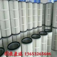 国产/进口木浆纸除尘滤芯滤筒生产厂家【固安康诺】