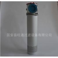 热销PZU-40×30F-Y/C黎明PZU直回式回油过滤器