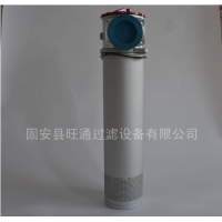LHN-800×10F黎明回油过滤器【旺通】