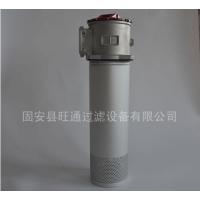 LHN-800×10F黎明过滤器价格【旺通】
