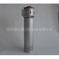 PZU-40×30F-Y/C黎明直回式回油过滤器【旺通】