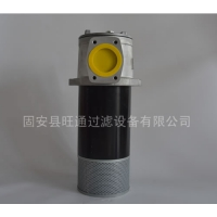 高品质LHN-800×10F回油过滤器【旺通】
