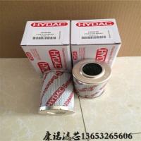 贺德克液压滤芯型号,贺德克液压滤芯批发,贺德克液压滤芯工厂