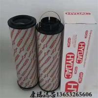 贺德克液压滤芯供应商,贺德克液压滤芯销售商,贺德克液压滤芯厂