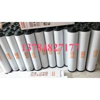 0532140159真空泵滤芯