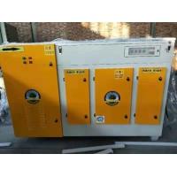 厂家供应UV光氧净化器废气处理设备除臭除味设备