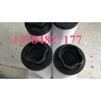 370724真空泵排气滤芯