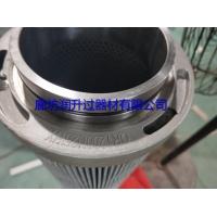 电厂过滤器备件 2NGL01010201