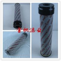0160D020BN/HC,贺德克滤芯,贺德克液压油滤芯