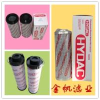 贺德克滤芯厂家,0280D005BN/HC,贺德克液压油滤芯