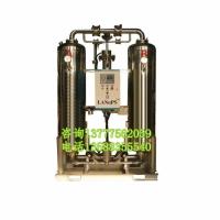 吸附剂符合HG/T2524-2010标准 无热吸干机山立专用