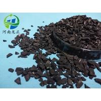 内蒙古椰壳活性炭行业批发