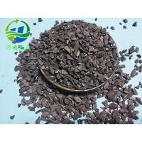 辽宁椰壳活性炭量大价优
