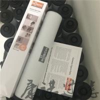 普旭真空泵滤芯专业生产厂家