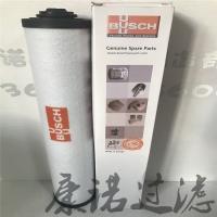普旭真空泵滤芯0532140159厂家批发销售