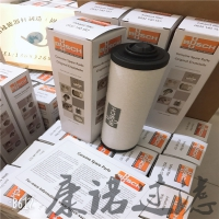 普旭真空泵滤芯0532140156厂家标准报价