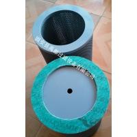 小机油站调节油滤芯LY-24/20W-8价格(禹都)