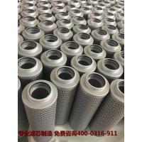 温州黎明液压滤芯替代厂家-在线服务