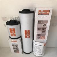 普旭真空泵油雾分离器-排气过滤器0532140157免费咨询