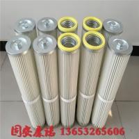 防静电除尘滤芯-覆膜除尘滤筒型号齐全厂家