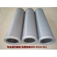 黎明滤芯FAX-63*20黎明液压滤芯厂家货源