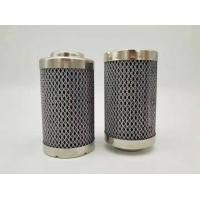 黎明液压滤芯FAX-63×5长期批发厂家