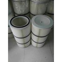 高效过滤除尘滤筒专业厂家