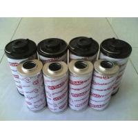 贺德克液压-贺德克液压滤芯生产厂家