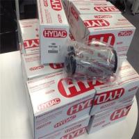 HYDAC贺德克-贺德克滤芯-贺德克厂家制造