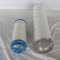 美国颇尔-颇尔液压滤芯-颇尔滤芯专业生产厂家