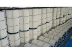 工业用自洁式空气滤筒