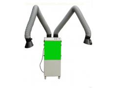 双臂式焊烟除尘器与移动式焊烟除尘器介绍