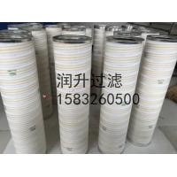 Pall滤油机 HC8314FKZ39H 颇尔滤芯