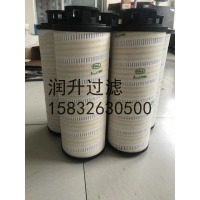 DDV阀滤芯ZD.04.005上海置道滤芯