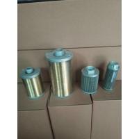 顶轴油泵吸油滤芯 FRD.HKD7.16A