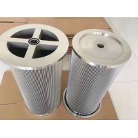 汽机润滑油双联滤油器滤芯 FRD.H6JF.03L