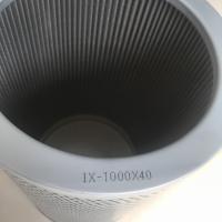 南通南方润滑油滤芯ZNGL02010301