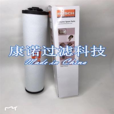 德国普旭真空泵排气滤芯-0532140160-康诺铸造