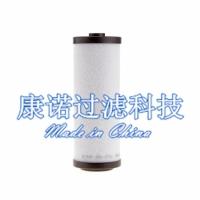 莱宝油雾滤芯-德国莱宝滤芯-莱宝真空泵排气过滤器-品质无忧厂