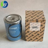斯堪尼亚油水分离滤芯1393640