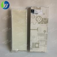 奔驰空调滤芯A0008301118