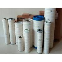 SH009DL002001 吸油滤芯 美国原厂