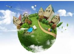 完善生态文明建设政策供给机制