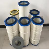 自洁式空气过滤器 - 自洁式除尘滤芯 - 除尘滤芯生产厂家