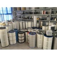 水泥罐车除尘滤芯 - 除尘滤芯型号齐全批发厂家