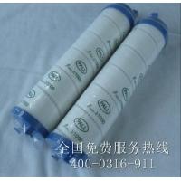HC2618FKS36H颇尔滤芯报价 - 免费服务热线