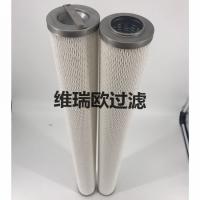 CC1LG02H13PALL天然气滤芯CC1LG02H13